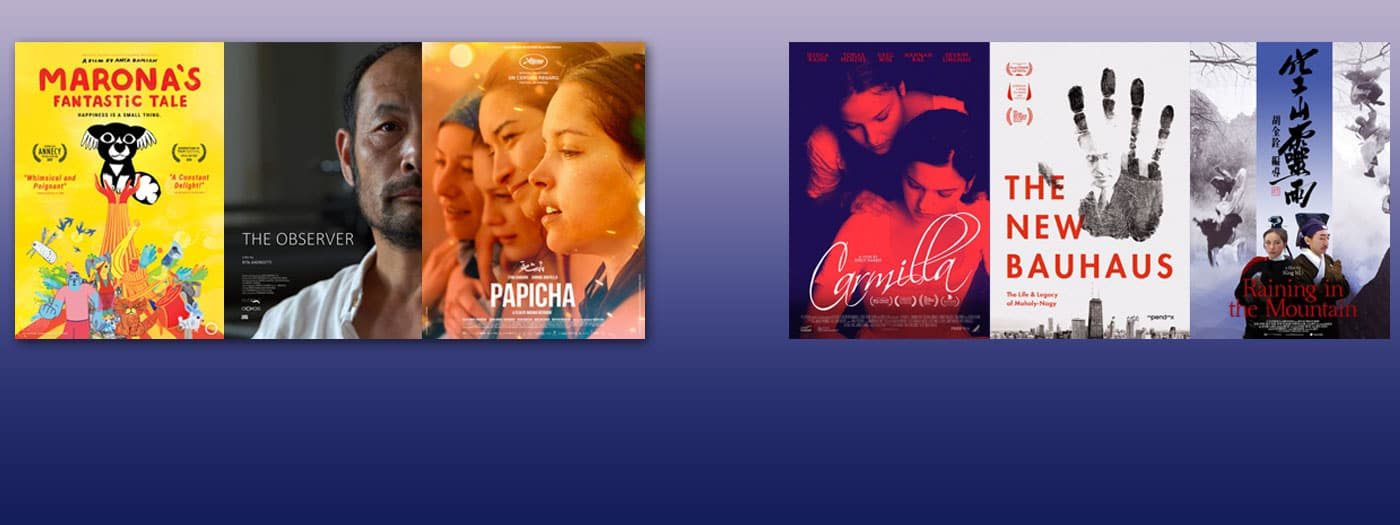 posters of films playing this week and next