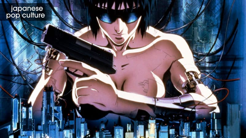 Japanese Pop Culture: photo from GHOST IN THE SHELL